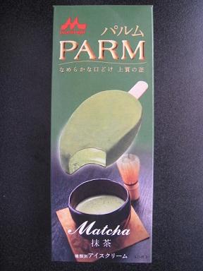 パルム抹茶
