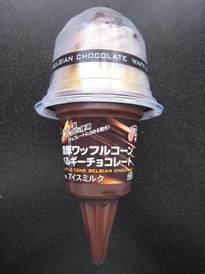 濃厚ワッフルコーンベルギーチョコレート