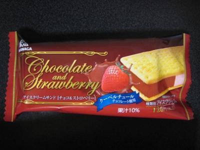 アイスクリームサンドチョコ&ストロベリー