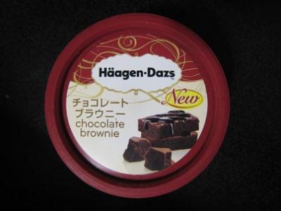 ミニカップチョコレートブラウニー