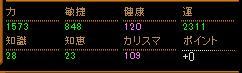 無題205