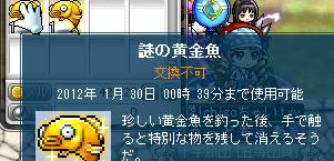 11120ougonn.png