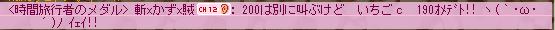 1206お祝い5