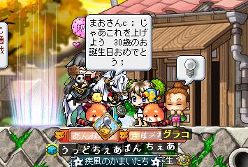 111209たんぷれ