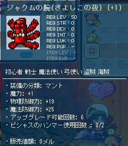 111216・・・Aが