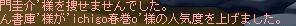 1211人気3