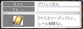 1224くりぷれ1
