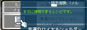 1224くりぷれ2