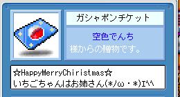 1224くりぷれ3