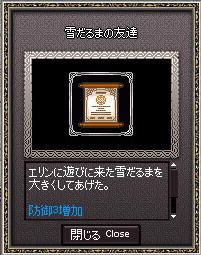 11_12_23_2.jpg