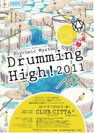 Drumming High! 2011 : 公式サイト