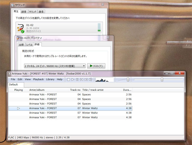 blog20110817-1.jpg