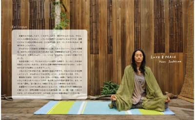 yoga_convert_20120510000530.jpg