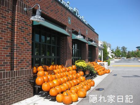 スーパーの入口。