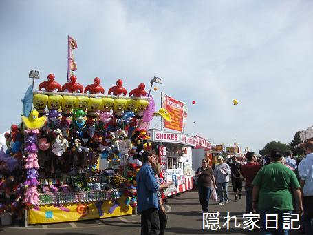 State Fair。