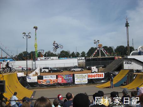 Stunt Show。