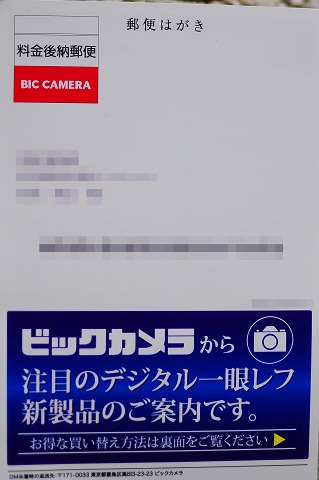 CSC_0902z.jpg