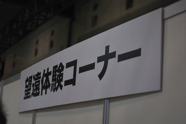 DSC_0365zz.jpg