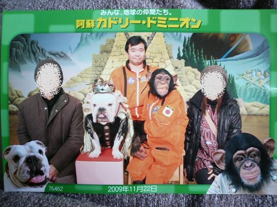 記念写真 ¥1000-也