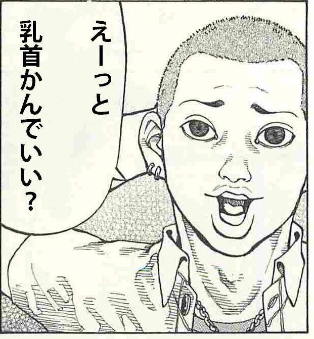 hiyoko.jpg