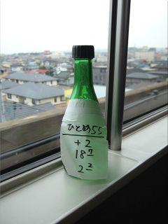 my12.jpg