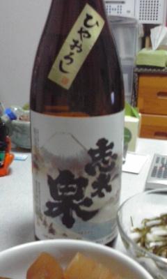 sidaizumi.jpg