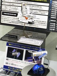 スペースシャトルとハップル望遠鏡