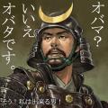 Obata3.jpg
