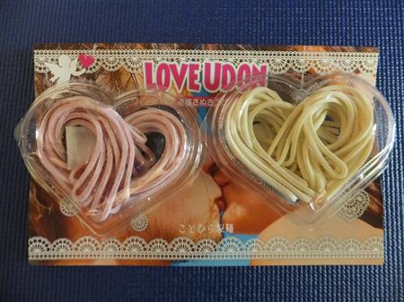 「LOVE UDON」。。