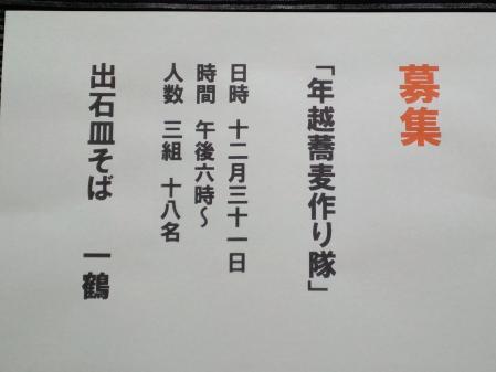 CA3H0183.jpg