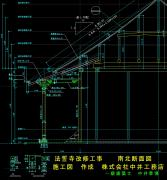 法誓寺施工図2