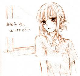 奥華子「恋」027