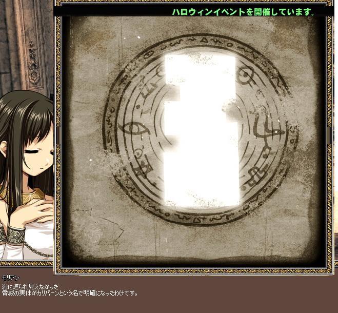 mabinogi_2009_11_03_004.jpg