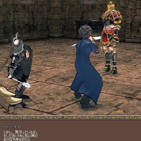 mabinogi_2009_11_03_037.jpg