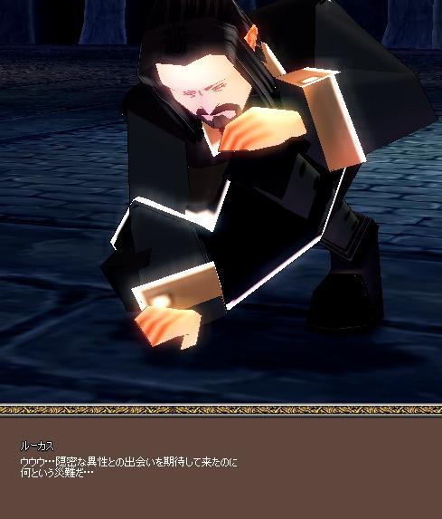 mabinogi_2009_11_07_010.jpg