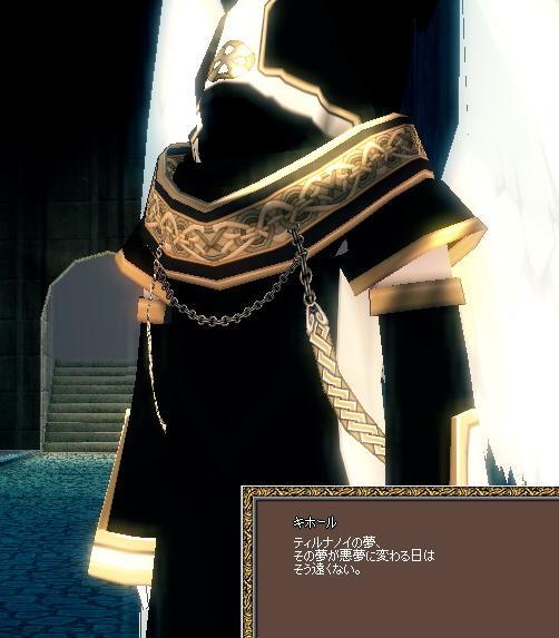 mabinogi_2009_11_07_044.jpg