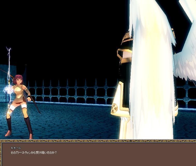 mabinogi_2009_11_07_050.jpg