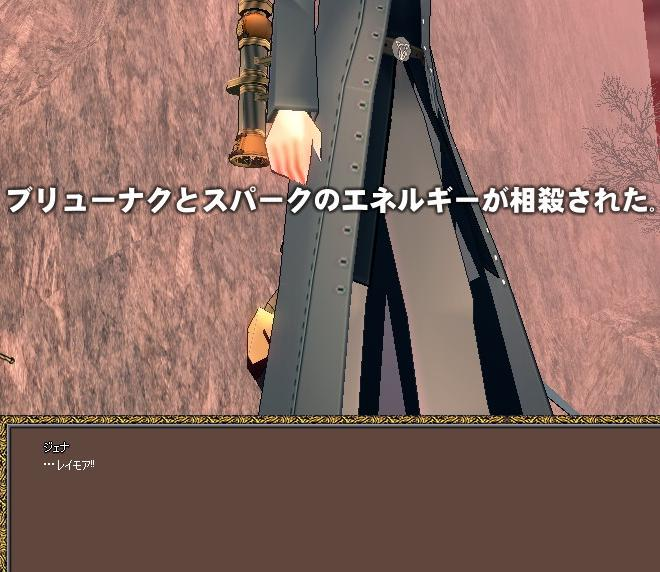 mabinogi_2009_11_07_071.jpg