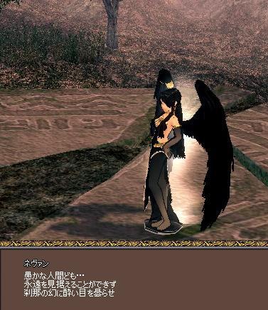 mabinogi_2009_11_07_078.jpg