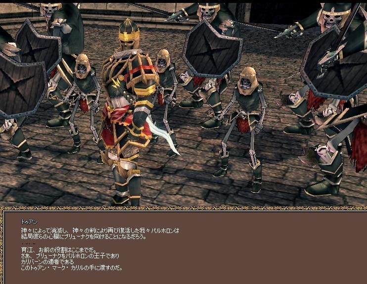 mabinogi_2009_11_07_099.jpg