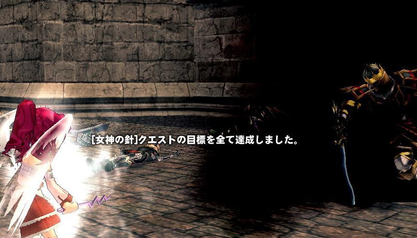 mabinogi_2009_11_07_109.jpg