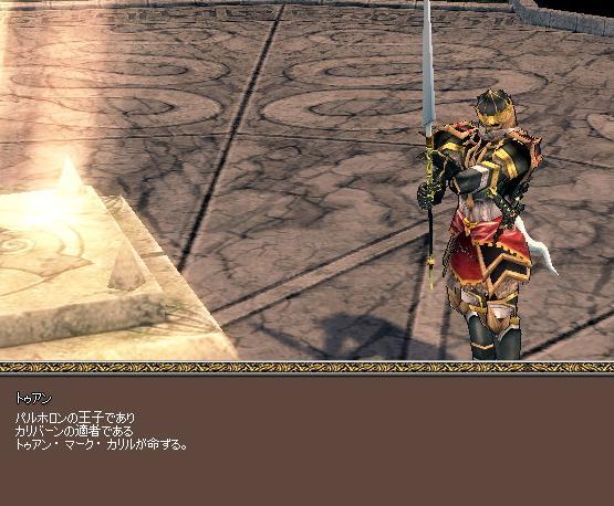 mabinogi_2009_11_14_009.jpg