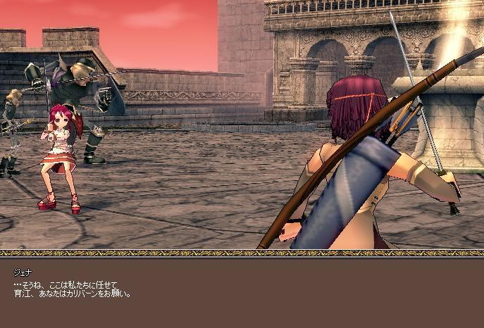 mabinogi_2009_11_14_021.jpg