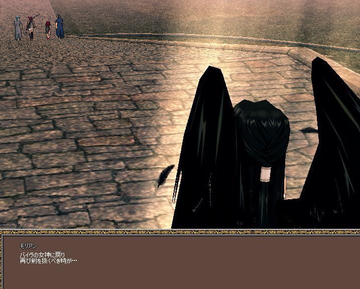mabinogi_2009_11_14_068.jpg