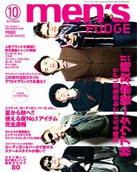 magazine_mens_20100824181933.jpg