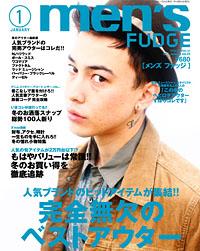 magazine_mens_20101203144159.jpg