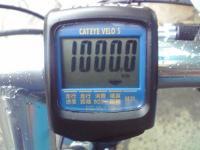 b1000_0km_091006.jpg