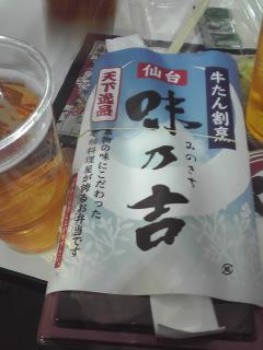 100110_1420~01牛