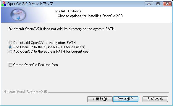 OpenCV2.0のインストール