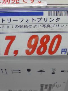 20091123194018.jpg